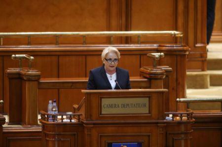 罗马尼亚总理