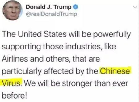 """特朗普曾在其社交媒体上发文称新冠病毒为""""中国病毒""""。(海外社交媒体截图)"""