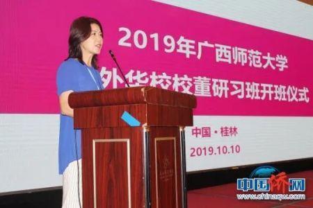 资料图:全美中文学校协会会长邢彬。