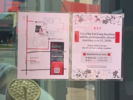 """位于洛杉矶亚凯迪亚市的""""鼎泰丰""""门口玻璃上贴着告示,上面写着""""这家店将从6月12日开始永久关闭""""。(美国《世界日报》记者张宏/摄)"""