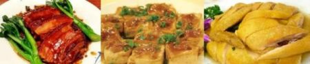梅菜扣肉、酿豆腐、盐焗鸡