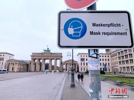 """资料图:当地时间1月19日晚,德国总理默克尔与各州州长会谈后宣布,将德国目前实施的""""封城""""措施延长至2月14日。中新社记者 彭大伟 摄"""