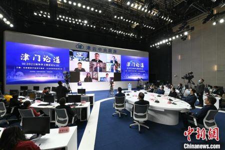 """3月23日,2021""""津门论道""""海外华文媒体线上论坛在天津举行。海外华文媒体代表、海外研究学者和天津媒体代表等齐聚云端,围绕海外华文媒体如何进一步发挥双向桥梁作用展开交流,共商海外华文媒体后疫情时代转型升级之路。 中新社记者 佟郁 摄"""